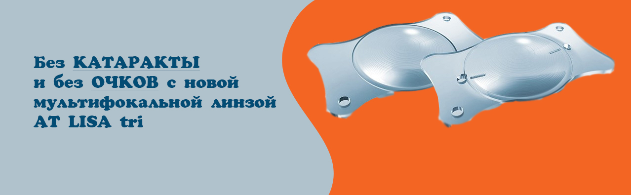 Всего за 99 900 рублей!